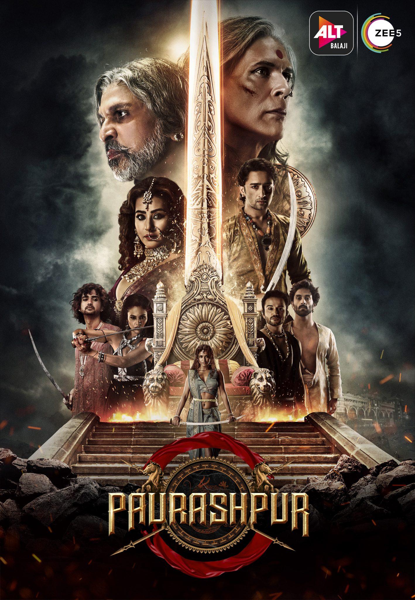 paurashpur_poster